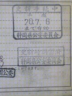 新しいイメージ1.JPG