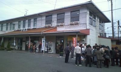 新金谷駅.JPG