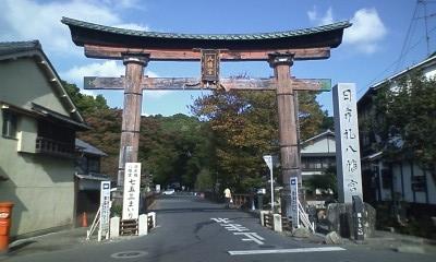 近江八幡鳥居.JPG