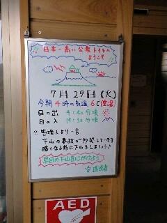 トイレの看板.JPG