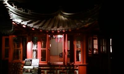 中国茶屋.JPG