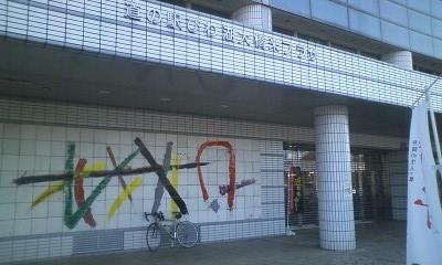 道の駅米プラザ.JPG